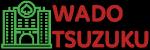 Wado-Tsuzuku